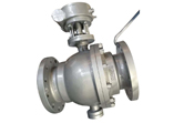 Flanged Ball Valve, 6 Inch, Full Bore, Cast Steel